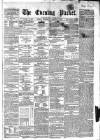Dublin Evening Packet and Correspondent Wednesday 01 January 1862 Page 1