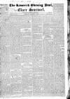 Limerick Evening Post