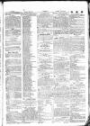 AUCTION Of Trinidad Sugars. f.AIiGC, ADAMS &CO V 1,1. offer fur sale Auction, at tbo Store of 11. N, V
