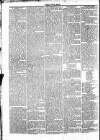 REPORT OF THE LIVERPOOL COMMITTEE.
