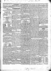 Westmeath Journal