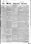 Waterford Chronicle Saturday 12 July 1828 Page 1