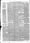 Southern Reporter and Cork Commercial Courier Tuesday 19 August 1823 Page 4