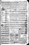 London Feliruary oth, 1764. A CAUTION to the PUBLIC. WHEREAS John Page, Efq ; to whom tbe (ate Mr. Jofliua