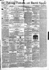 Tipperary Vindicator Tuesday 14 June 1859 Page 1