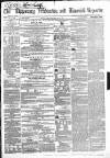 Tipperary Vindicator Friday 24 June 1859 Page 1
