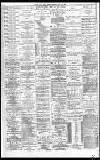 South Wales Daily News Wednesday 16 June 1875 Page 8