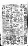 Express and Echo
