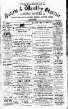 TSB BEST 110083 in the NIUGHBOUSSOOD QUALITY $ Robert A. Smith, DRAPER, MILLINER. HABERDASHER. HOSIER. &C. STATION ROAD. GREENHILL, HARROW.