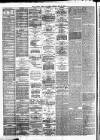 Bristol Times and Mirror Tuesday 20 July 1875 Page 2