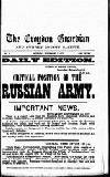 Croydon Guardian and Surrey County Gazette Saturday 01 September 1877 Page 9