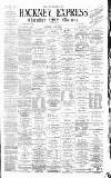 Shoreditch Observer Saturday 06 July 1878 Page 1