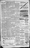 Shoreditch Observer