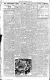 Fife Free Press, & Kirkcaldy Guardian Saturday 15 July 1950 Page 8