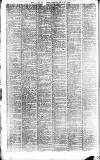 Daily Telegraph & Courier (London) Tuesday 29 June 1869 Page 8