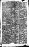 Daily Telegraph & Courier (London) Thursday 07 October 1869 Page 7