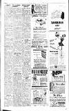 Derry Journal Friday 10 August 1951 Page 6