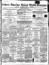 Illustrated Malvern Advertiser, Visitors' List, and General Weekly Newspaper