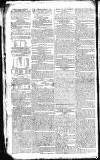 Public Ledger and Daily Advertiser Tuesday 01 January 1805 Page 2