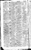 Public Ledger and Daily Advertiser Wednesday 16 July 1806 Page 4