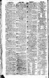 Public Ledger and Daily Advertiser Thursday 04 December 1806 Page 4
