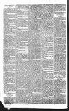 Public Ledger and Daily Advertiser Saturday 16 July 1831 Page 2
