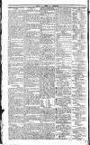 Public Ledger and Daily Advertiser Thursday 01 December 1831 Page 3