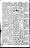 Public Ledger and Daily Advertiser Thursday 22 December 1831 Page 2