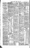 Public Ledger and Daily Advertiser Thursday 24 June 1869 Page 2