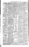 Public Ledger and Daily Advertiser Thursday 19 August 1869 Page 2