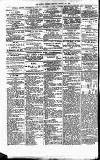 Public Ledger and Daily Advertiser Monday 16 August 1880 Page 6
