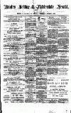 Pateley Bridge & Nidderdale Herald Saturday 08 September 1877 Page 1