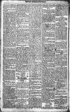 Belfast Commercial Chronicle Wednesday 11 June 1828 Page 2