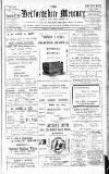 Bedfordshire Mercury