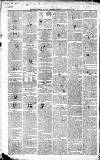 Bolton Chronicle Saturday 01 January 1848 Page 2