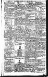 Gore's Liverpool General Advertiser Thursday 23 April 1795 Page 3