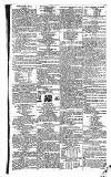 Gore's Liverpool General Advertiser Thursday 11 June 1795 Page 3