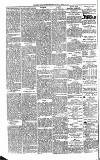 Gravesend Reporter, North Kent and South Essex Advertiser Saturday 12 March 1881 Page 8