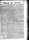 Morning Advertiser Thursday 06 February 1823 Page 1