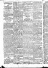 Morning Advertiser Thursday 27 February 1823 Page 2