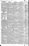 Morning Advertiser Monday 03 March 1823 Page 4