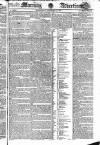Morning Advertiser Wednesday 12 November 1823 Page 1