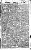 Morning Advertiser Friday 08 February 1850 Page 1