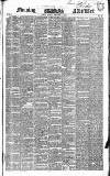Morning Advertiser Monday 11 February 1850 Page 1