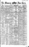 Morning Advertiser Thursday 19 August 1869 Page 1