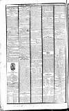 Maidstone Journal and Kentish Advertiser Tuesday 29 June 1830 Page 4