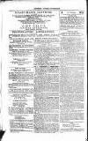 Illustrated Berwick Journal Saturday 14 July 1855 Page 12