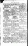 Illustrated Berwick Journal Saturday 28 July 1855 Page 2