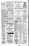 WOOL ! WOOL ! WOOL ! ! NEW SEASON'S CLIP, 1882 l AM again Buying all