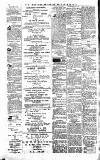 THE.WROGITED.A ARGUS-SATURDAY, JUNE 14, 1884.